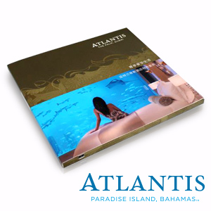 Atlantis Video Brochure