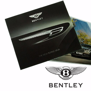 Bentley Video Brochure